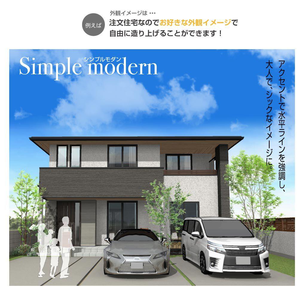 提案住宅外観イメージ2